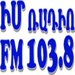 LOGO IM radio_1